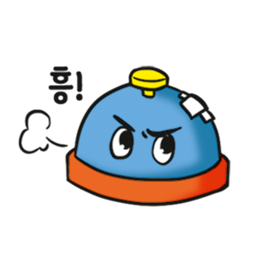 할리갈리 messages sticker-2