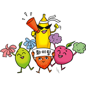 할리갈리 messages sticker-7