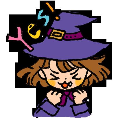 Froach's Halloween messages sticker-7