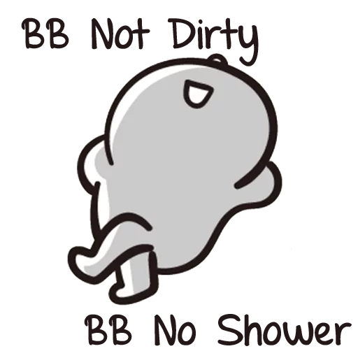 BB Never Tell messages sticker-1