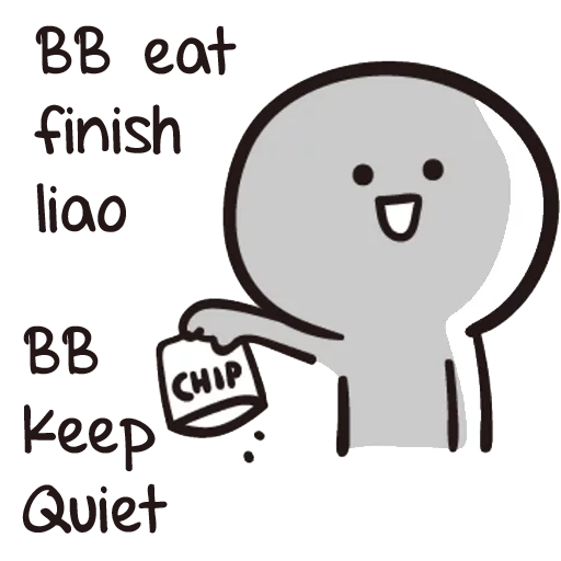 BB Never Tell messages sticker-8