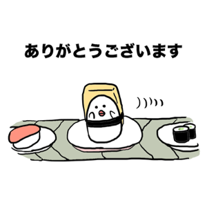 Tamago Sushi messages sticker-11