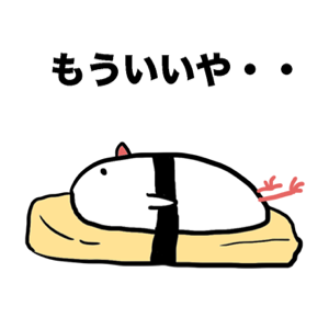 Tamago Sushi messages sticker-9