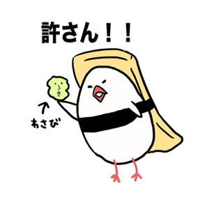 Tamago Sushi messages sticker-8