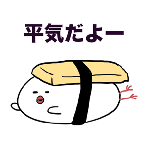 Tamago Sushi messages sticker-0