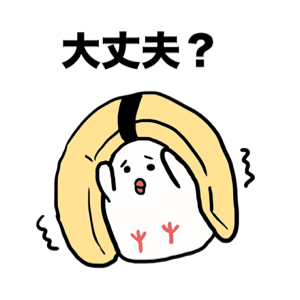 Tamago Sushi messages sticker-4