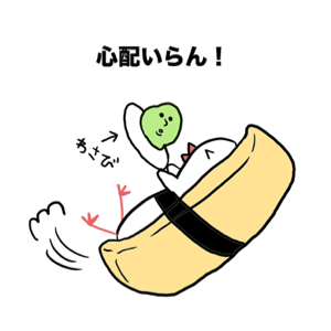 Tamago Sushi messages sticker-5