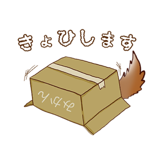 Kawaii Kemono Sticker messages sticker-6