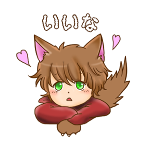 Kawaii Kemono Sticker messages sticker-0