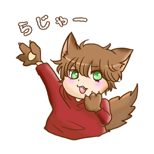 Kawaii Kemono Sticker messages sticker-1
