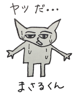 MASARU messages sticker-4