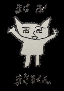 MASARU messages sticker-11