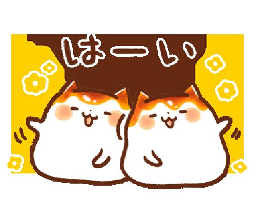 みたらしにゃんこ messages sticker-2