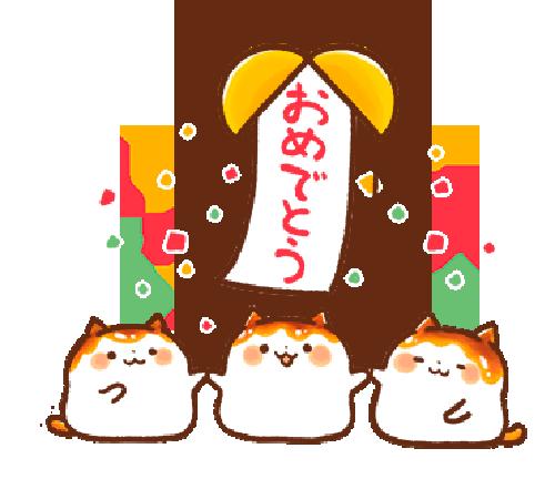 みたらしにゃんこ messages sticker-3