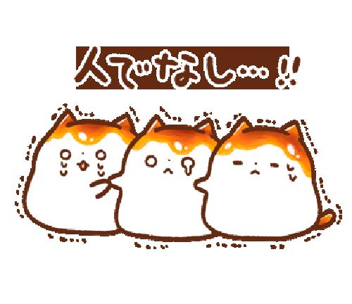 みたらしにゃんこ messages sticker-11
