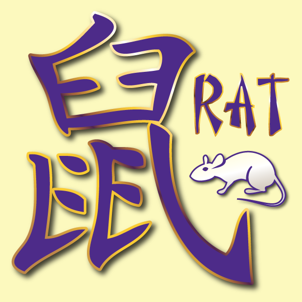 Year of the Rat Stickers messages sticker-0