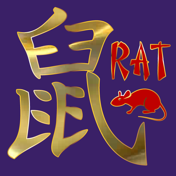 Year of the Rat Stickers messages sticker-7