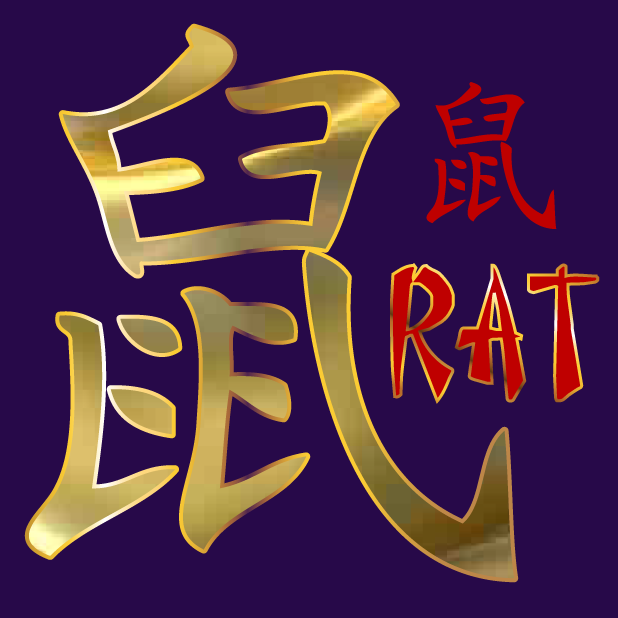 Year of the Rat Stickers messages sticker-9