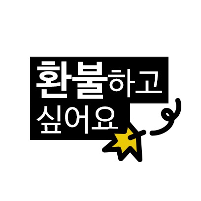 SSG 말 좀 해줘요 - SSG Sticker messages sticker-8