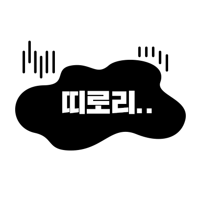 SSG 말 좀 해줘요 - SSG Sticker messages sticker-11