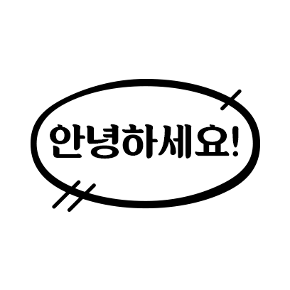 SSG 말 좀 해줘요 - SSG Sticker messages sticker-0