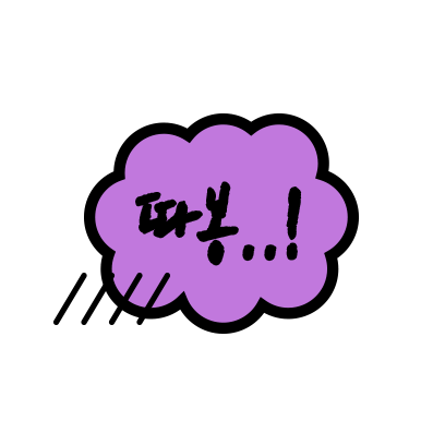 SSG 말 좀 해줘요 - SSG Sticker messages sticker-7
