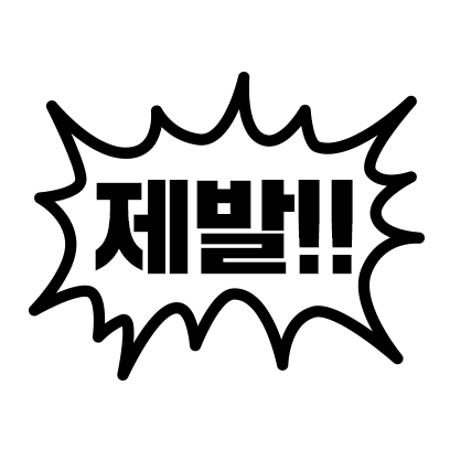 SSG 말 좀 해줘요 - SSG Sticker messages sticker-6