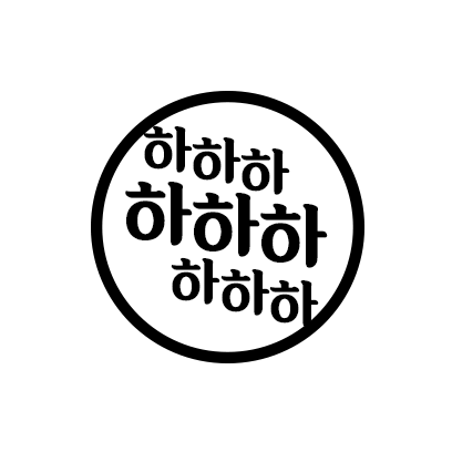 SSG 말 좀 해줘요 - SSG Sticker messages sticker-10