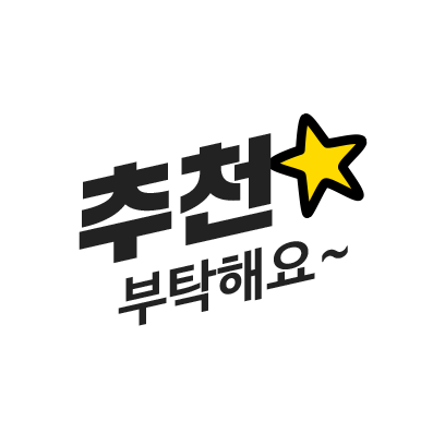SSG 말 좀 해줘요 - SSG Sticker messages sticker-1