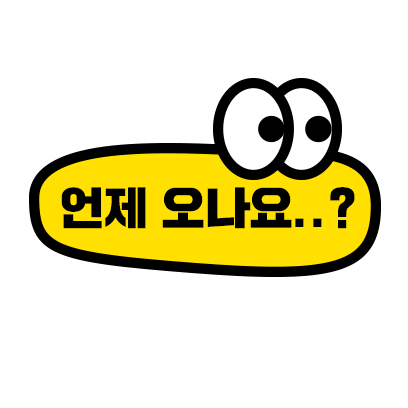 SSG 말 좀 해줘요 - SSG Sticker messages sticker-3