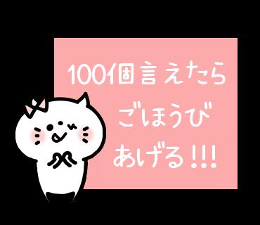 Runa-chan Sticker messages sticker-11
