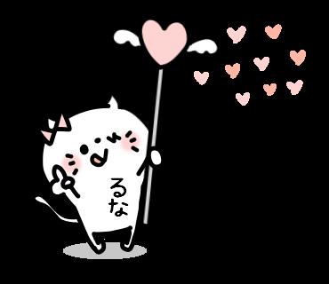 Runa-chan Sticker messages sticker-9