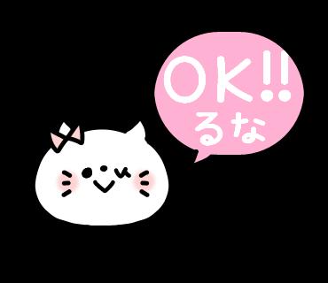 Runa-chan Sticker messages sticker-2