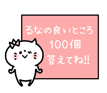 Runa-chan Sticker messages sticker-10