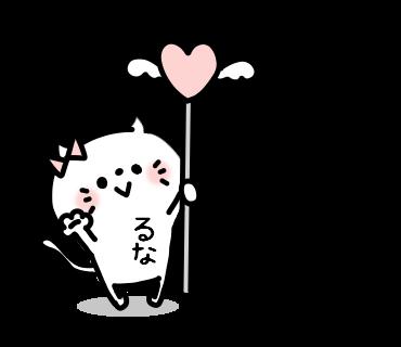 Runa-chan Sticker messages sticker-8