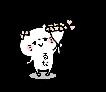 Runa-chan Sticker messages sticker-4