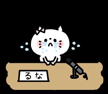 Runa-chan Sticker messages sticker-6