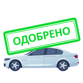 Базы ГИБДД Автокод ФССП ДТП messages sticker-1