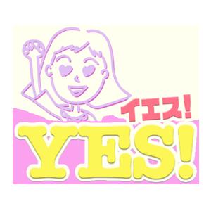 カタカナ英会話ステッカー messages sticker-0