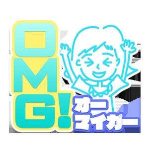 カタカナ英会話ステッカー messages sticker-2
