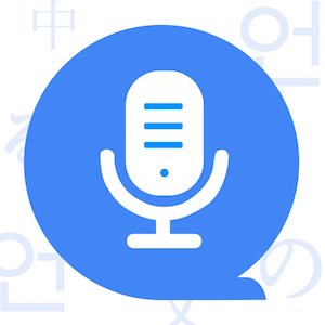 Translate-Voice and Translator messages sticker-0