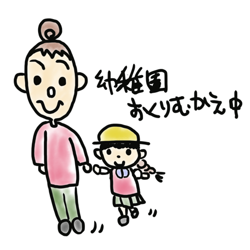 子育て奮闘ステッカー messages sticker-0