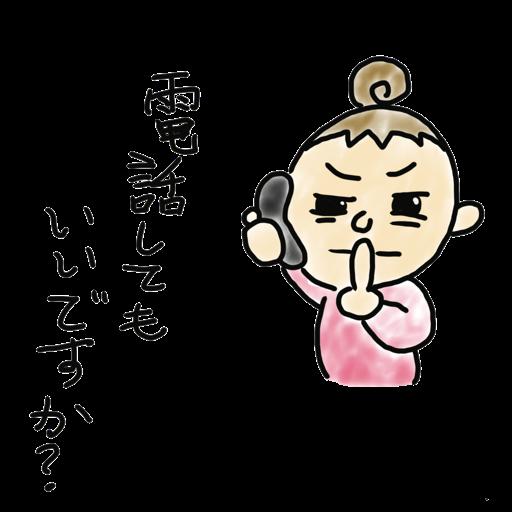 子育て奮闘ステッカー messages sticker-1