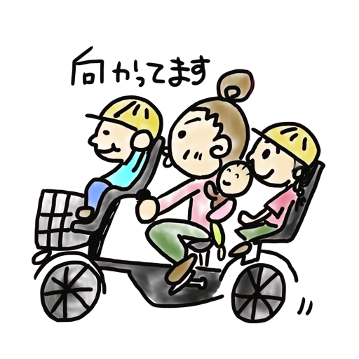 子育て奮闘ステッカー messages sticker-4