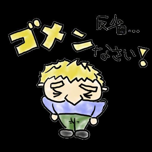 子育て奮闘ステッカー messages sticker-6