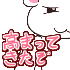 ToukaNakaChan messages sticker-8