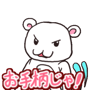 ToukaNakaChan messages sticker-0