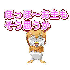 BirdsKosuYufuwabi messages sticker-5