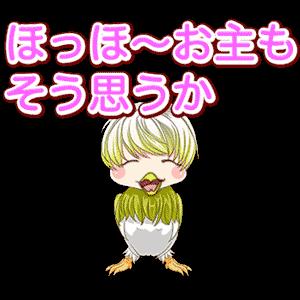 BirdsKosuYufuwabi messages sticker-7