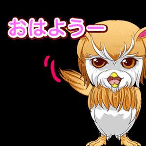 BirdsKosuYufuwabi messages sticker-6